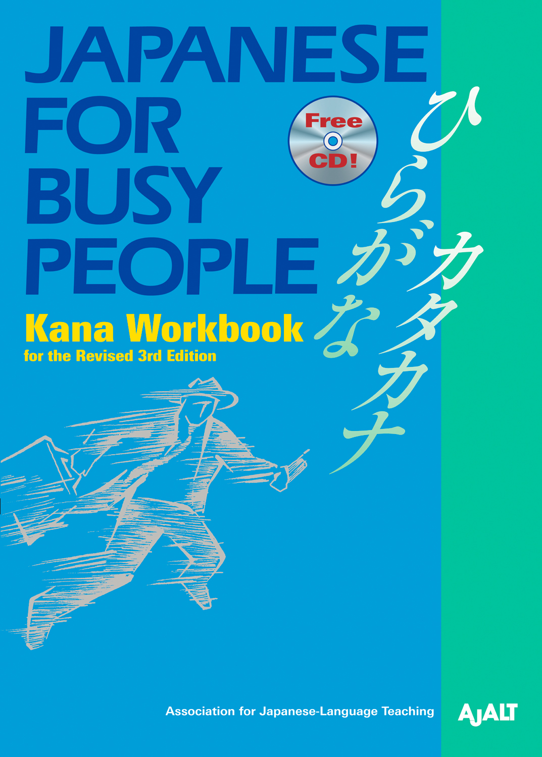 Cover of Japanese for Busy People Kana Workbook for the Revised 3rd Edition.