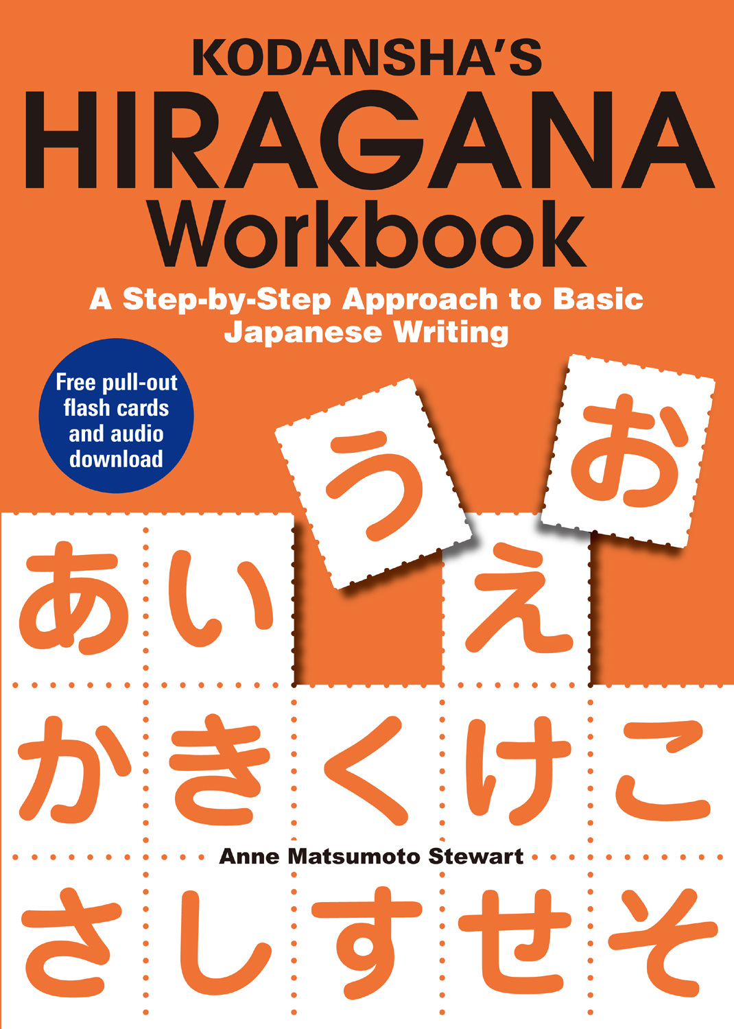 Cover of Kodansha's Hiragana Workbook: A Step-by-Step Approach to Basic Japanese Writing.