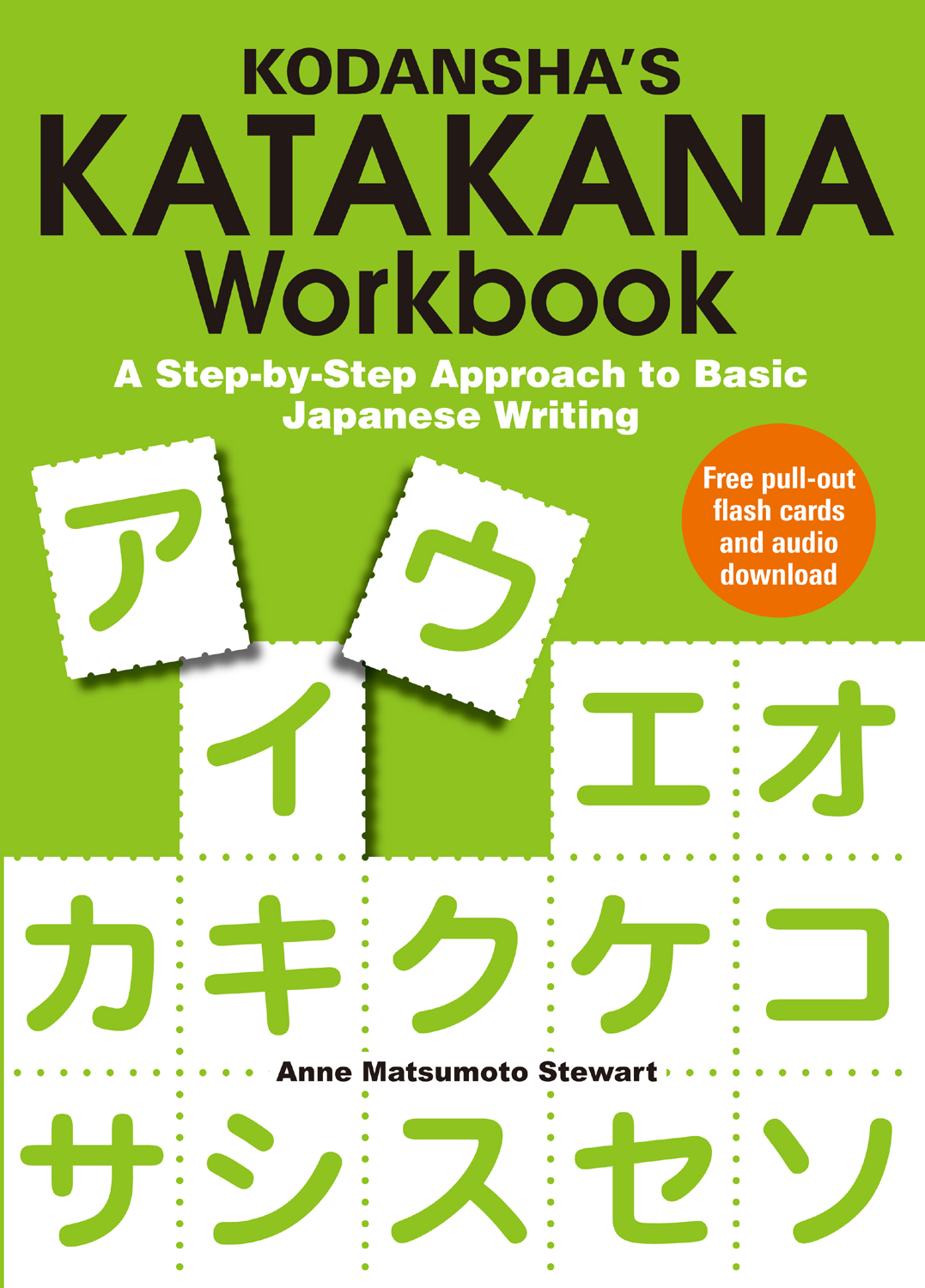 Cover of Kodansha's Katakana Workbook: A Step-by-Step Approach to Basic Japanese Writing.